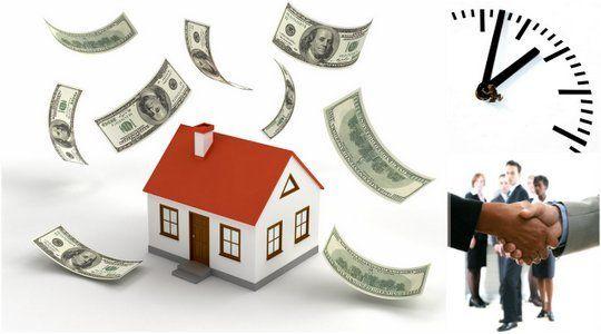 Срочная продажа недвижимости