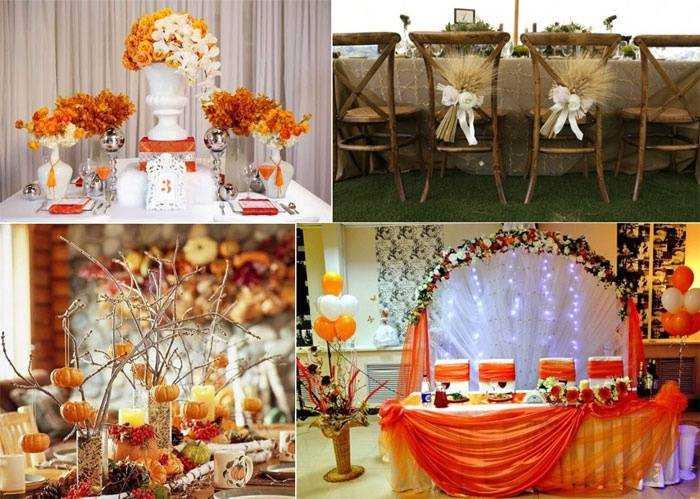 Як оформити весілля восени?